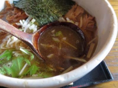 四畳半スープ