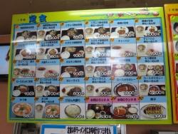麺八メニュー