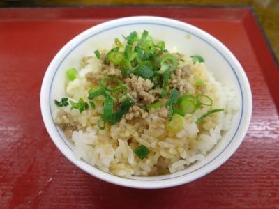 麺八ライス