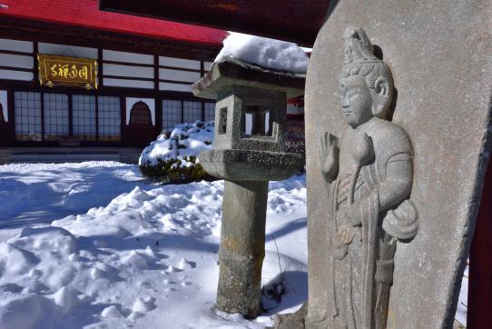 聖観世音菩薩石像