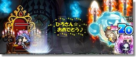 ひろs椅子ゲット20151221