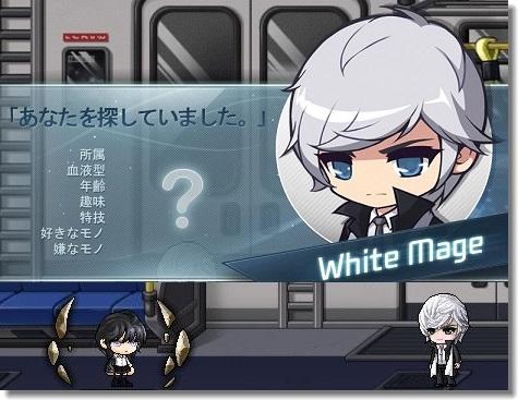 白い魔法使い