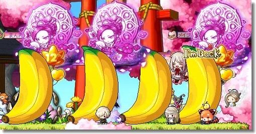 バナナからコンニチワ椅子③