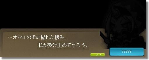 キノコ神社異聞録エンディング①