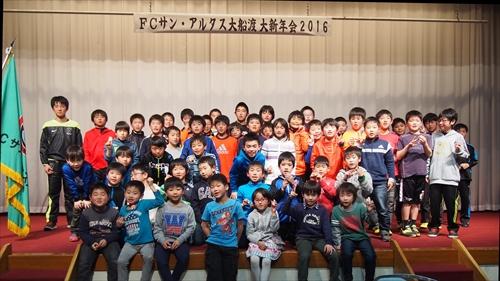 P1245002_R.jpg