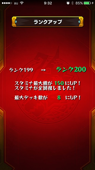 RANK200.jpg