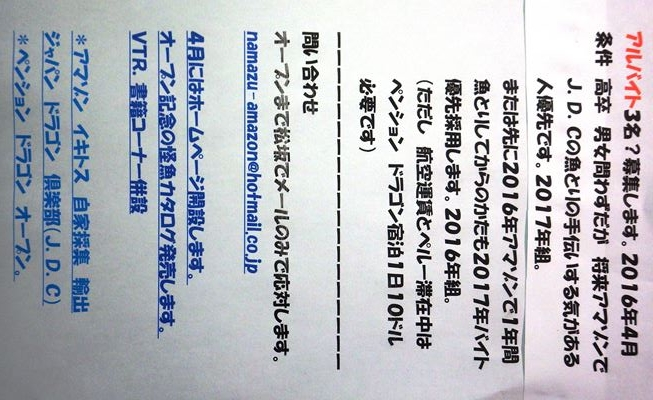 RIMG3981_R.jpg