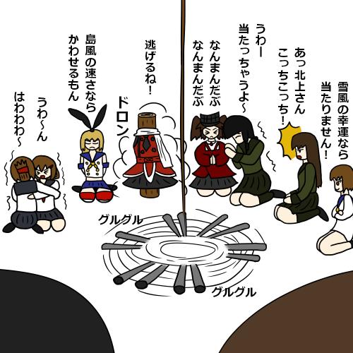 艦これ 胆練り (3)