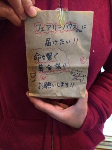 201601030122164da.jpg