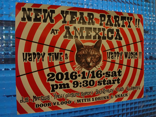 NewYearParty#1