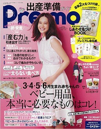 image_magazine2.jpg