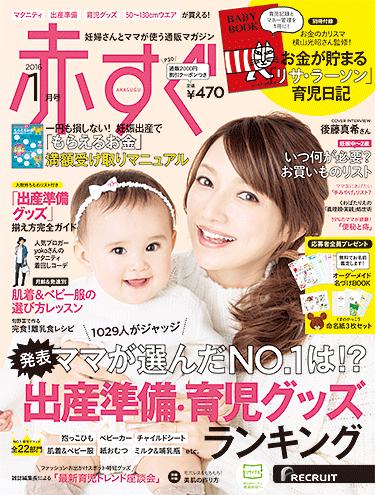img_magazine.png