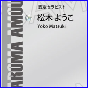01080116_MATSUKI_SAMA(1).jpg