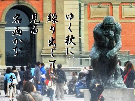 kuridashi01.jpg