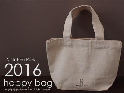 2016年 Happy pack