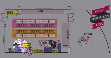AnB_DDA2_floorplan.jpg