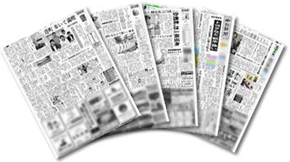 20151219新聞