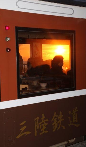20160101三陸鉄道