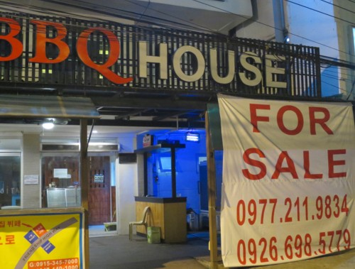 bbq house for sale