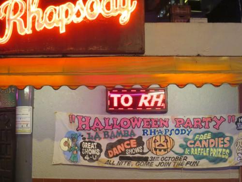 halloween rhapsody15 (1)