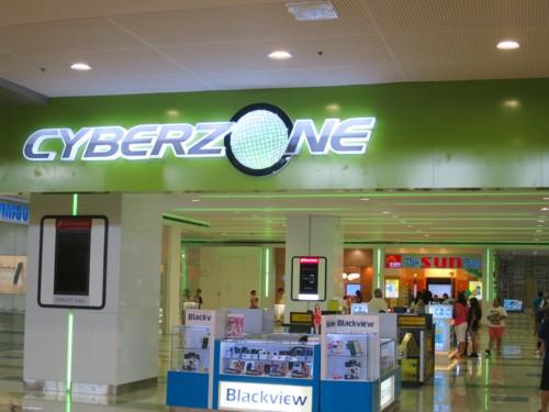 sm cyber zone