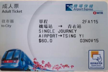 hong kong110315 (25)