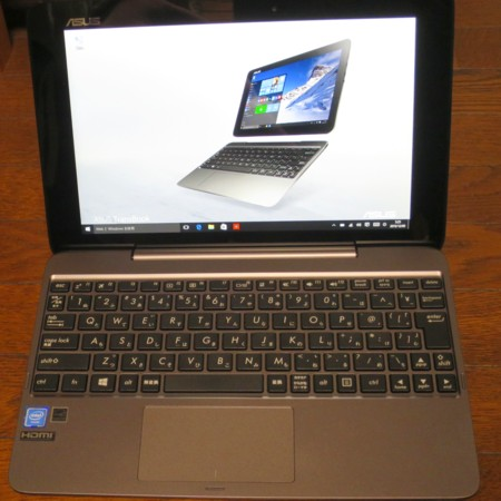 new laptop w10 (3))