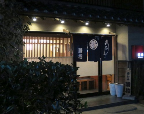 blog japan120515 (2)