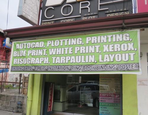 print specialist fields (20)