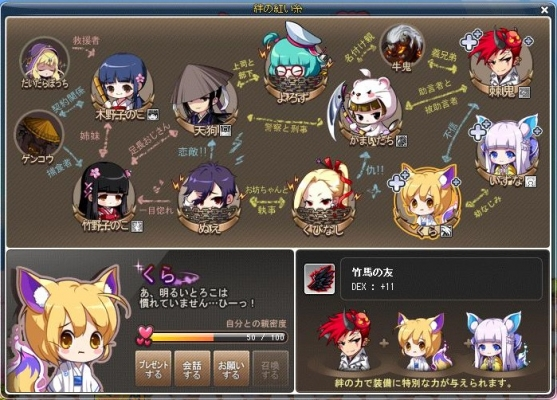 Maple160218_230827.jpg