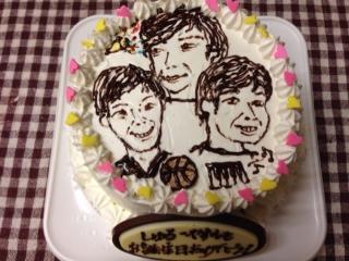 ようけの人々ケーキ