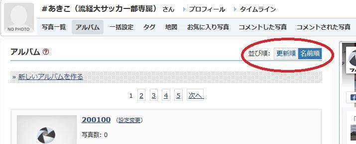 @photo蔵-2