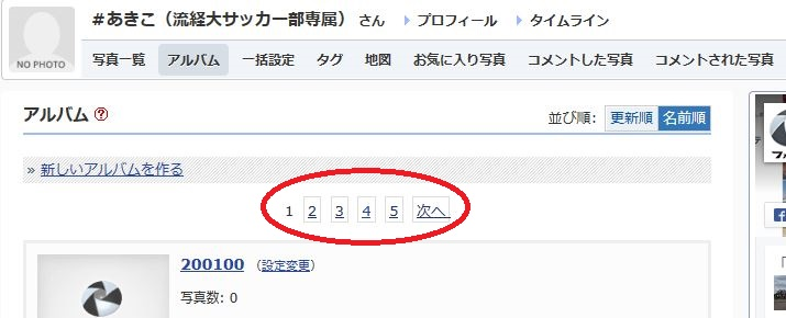 @photo蔵-3