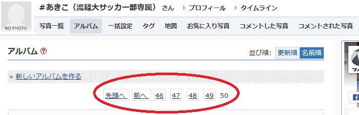 @photo蔵-4