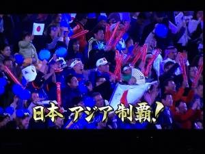 【LIVE】AFC U-23選手権 カタール2016(リオデジャネイロオリンピック・アジア最終予選)【決勝】日本 vs 韓国|ワールドサッカー