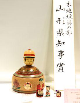 201511みちのく木地玩具2