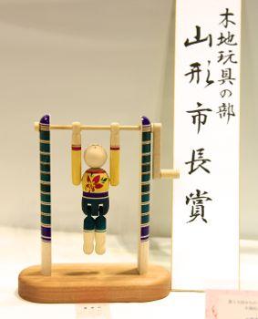 201511みちのく木地玩具4