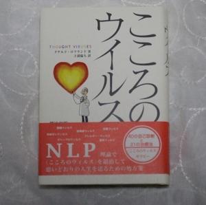 NLP2.jpg