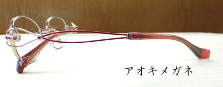 CHARMANT Line Art シャルマンラインアート ドルチェコレクション XL1416RE