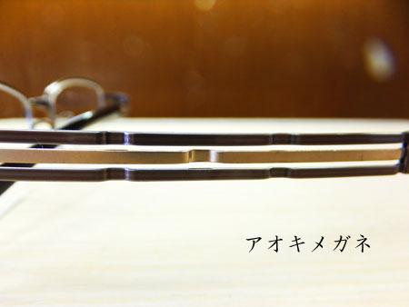 CHARMANT Line Art シャルマンラインアート フォルテコレクション XL1422LB