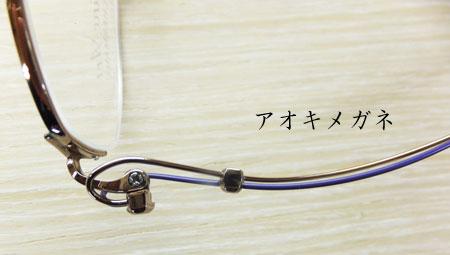 CHARMANT Line Art シャルマンラインアート ドルチェコレクション XL1418GN