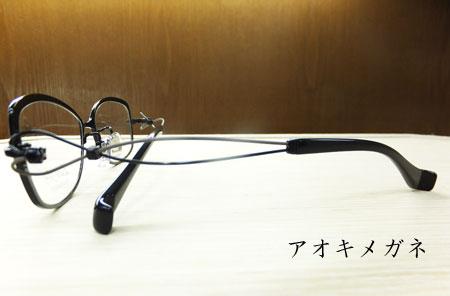 CHARMANT Line Art シャルマンラインアート ドルチェコレクション XL1420BK