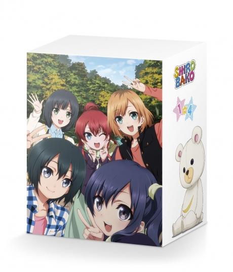 SHIRO-BOX21.jpg