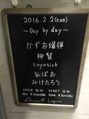 fc2blog_2016020312501596d.jpg