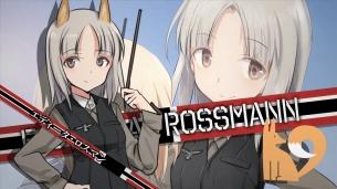 rossman.jpg