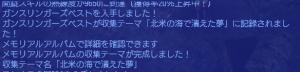 2015冒険キャンペ4