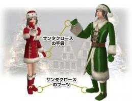 2015クリスマス1