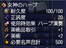 波間グランドフィ3