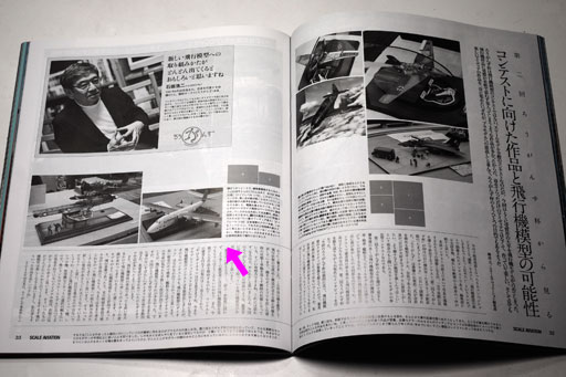 IMGP3397ll.jpg