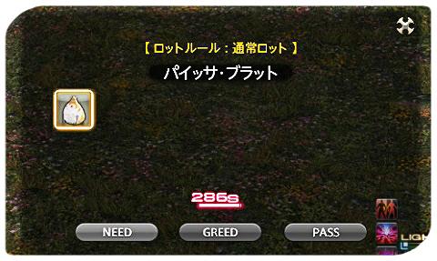 20151220_1.jpg